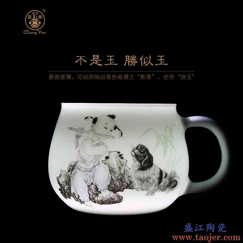 昌南瓷大师造茶杯过滤带盖办公室泡茶杯景德镇茶具影青狗年生肖杯
