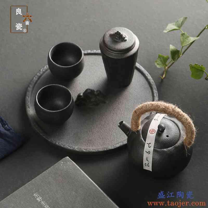 日式枯山水和风茶台 简约家用功夫茶具套装 禅意陶瓷干泡盘