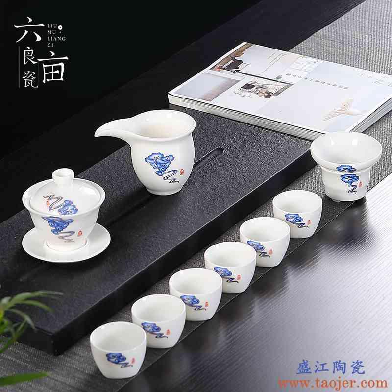 德化祥云白瓷茶具套装简约现代居家办公陶瓷整套功夫盖碗茶杯