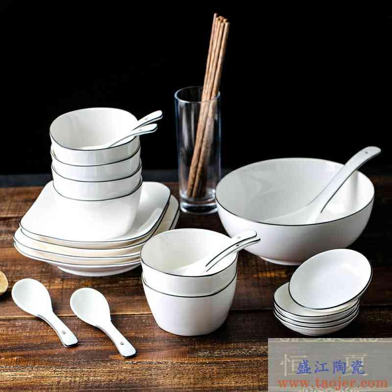 碗碟套装日式家用组合4人北欧简约黑边骨瓷餐具吃饭碗筷盘子汤碗