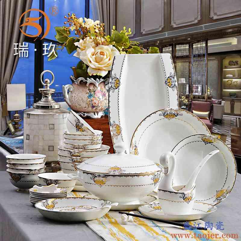 家用欧式金边精美60头骨瓷餐具套装陶瓷碗盘碟组合套具礼盒可商用
