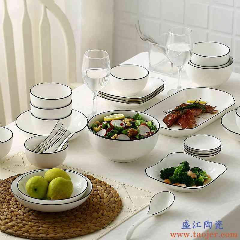 陶瓷碗碟组合北欧简约家用米饭面碗汤碗盘子菜盘西勺子碗碟子餐具