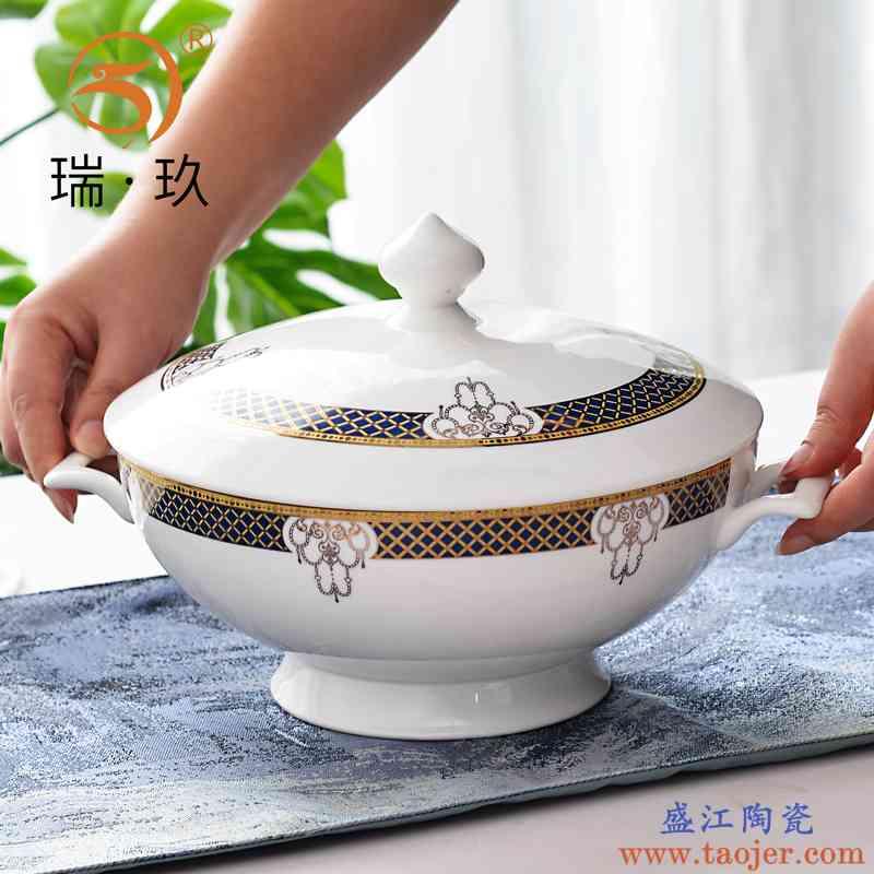 家用金边上档次骨瓷高足汤锅骨质瓷陶瓷大气带盖大汤碗汤盆可微波