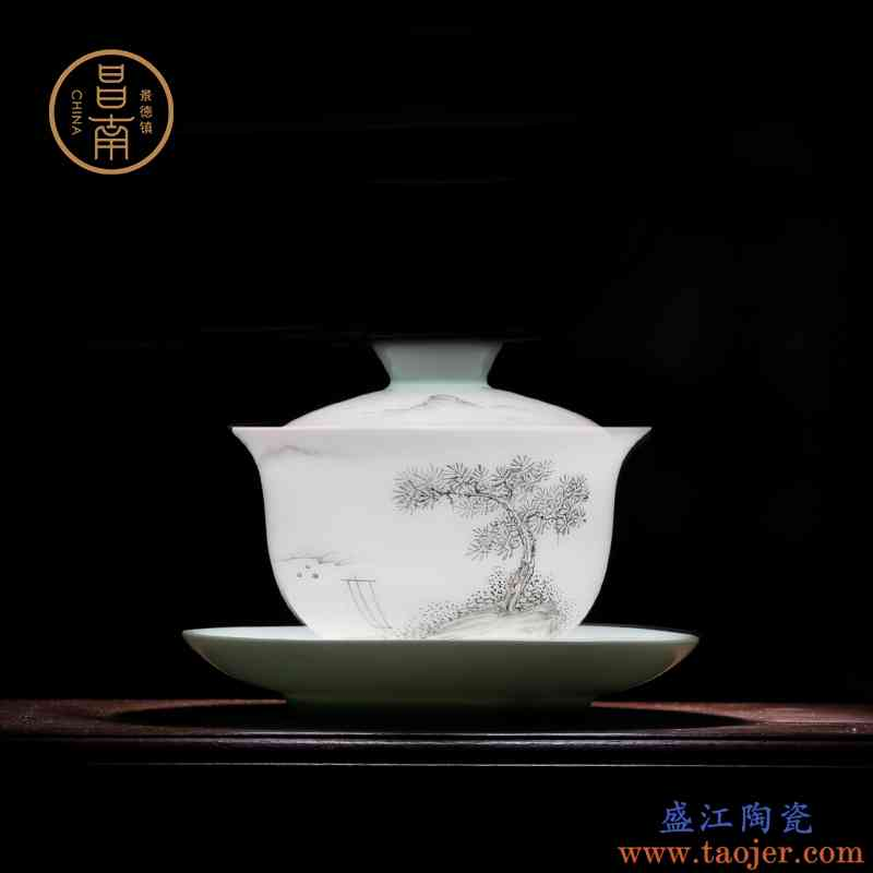 昌南陶瓷盖碗茶杯 景德镇影青玉瓷手绘三才盖碗大号功夫泡茶盖杯