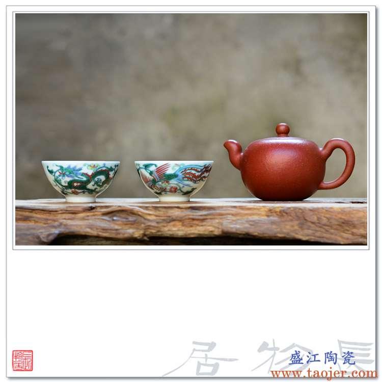 长物居观味 纯手绘斗彩瓷器杯子龙凤杯品茗杯 景德镇手工陶瓷茶杯