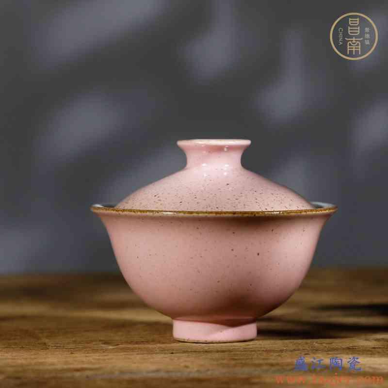 昌南盖碗茶杯 陶瓷景德镇功夫茶具大号茶碗泡茶杯子颜色釉粗陶瓷