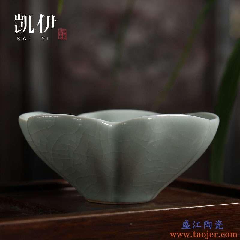 凯伊汝窑茶杯菱花葵口品茗杯功夫茶具汝瓷开片杯子陶瓷杯小杯子