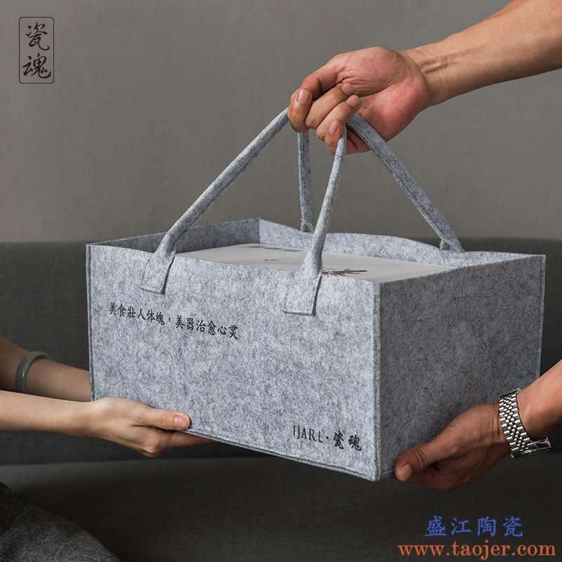 瓷魂 时尚折叠购物袋便携 大号环保袋礼品袋 加厚手提袋买菜包