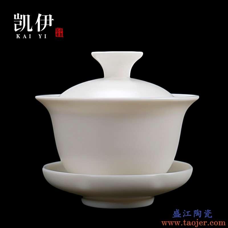 凯伊德化白瓷手工茶壶三才盖碗功夫茶具三才杯泡茶壶白陶瓷家用