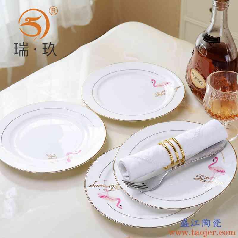 4个盘子火烈鸟手工镶金边骨瓷餐具平盘陶瓷上档次碟子西餐盘创意