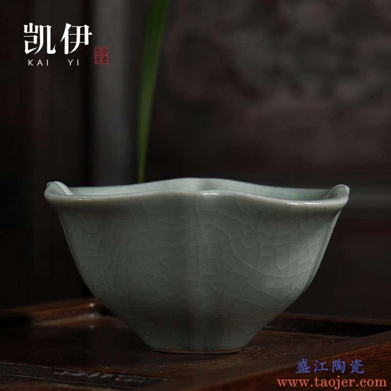 凯伊汝窑茶杯初何品茗杯个人单杯功夫茶具汝瓷开片陶瓷杯小杯子