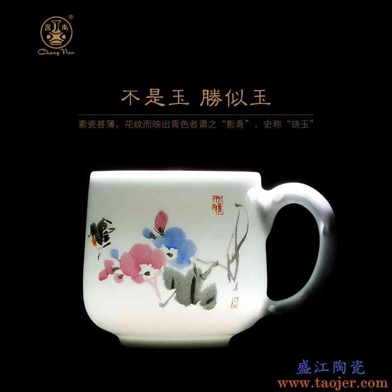昌南瓷大师造茶杯陶瓷办公室个人带盖泡茶杯景德镇茶具中式礼盒装