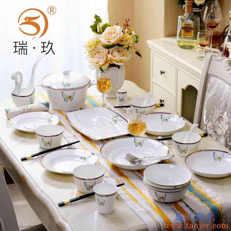 骨瓷餐具碗盘勺自由组合搭配DIY陶瓷碗家用金边饭碗汤碗菜盘散件