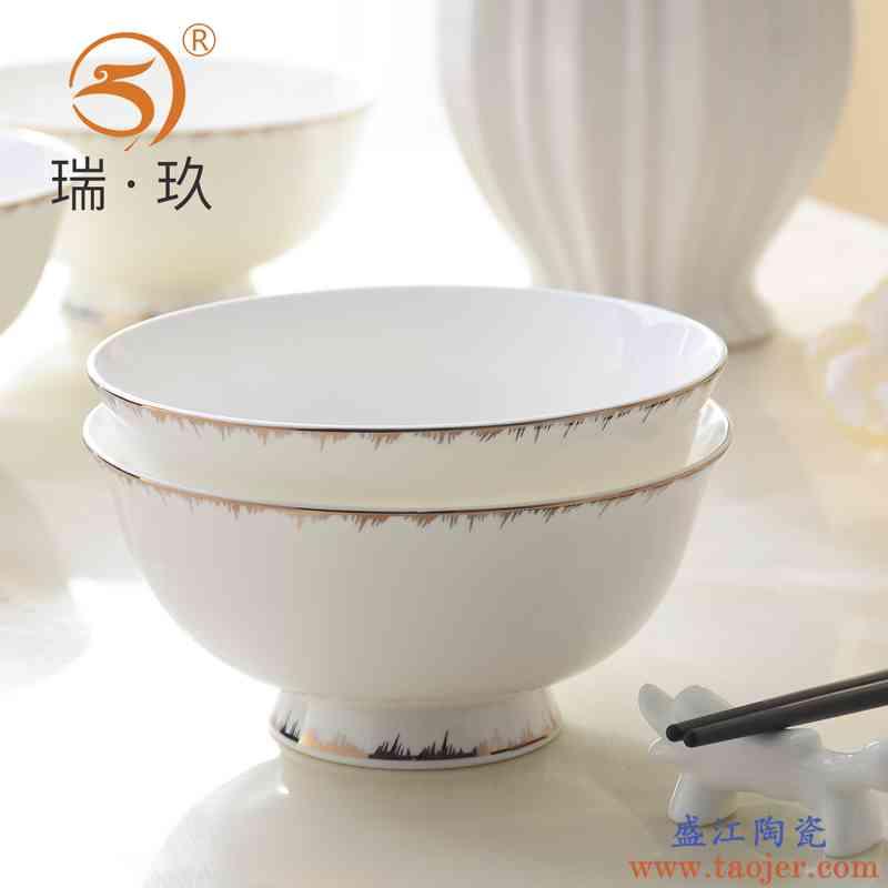 4个碗家用骨瓷6英寸高脚面碗汤碗防烫陶瓷大碗创意金边瓷碗深菜碗