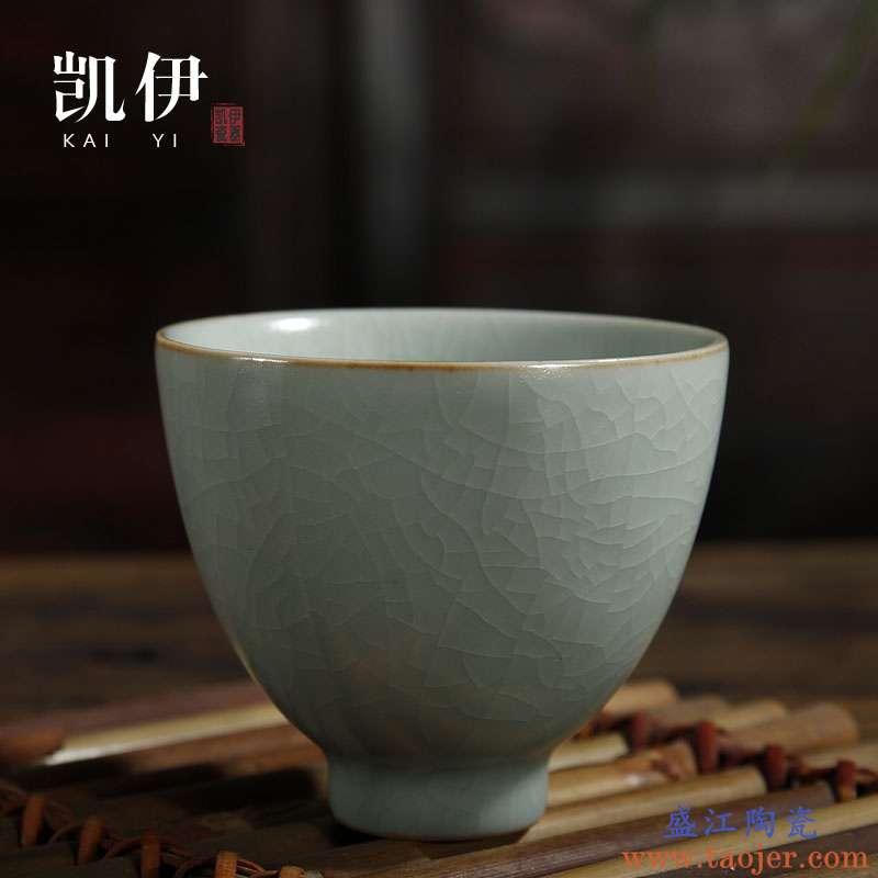 凯伊汝窑茶杯高脚杯功夫茶具杯品茗杯汝瓷开片杯子陶瓷杯小杯子