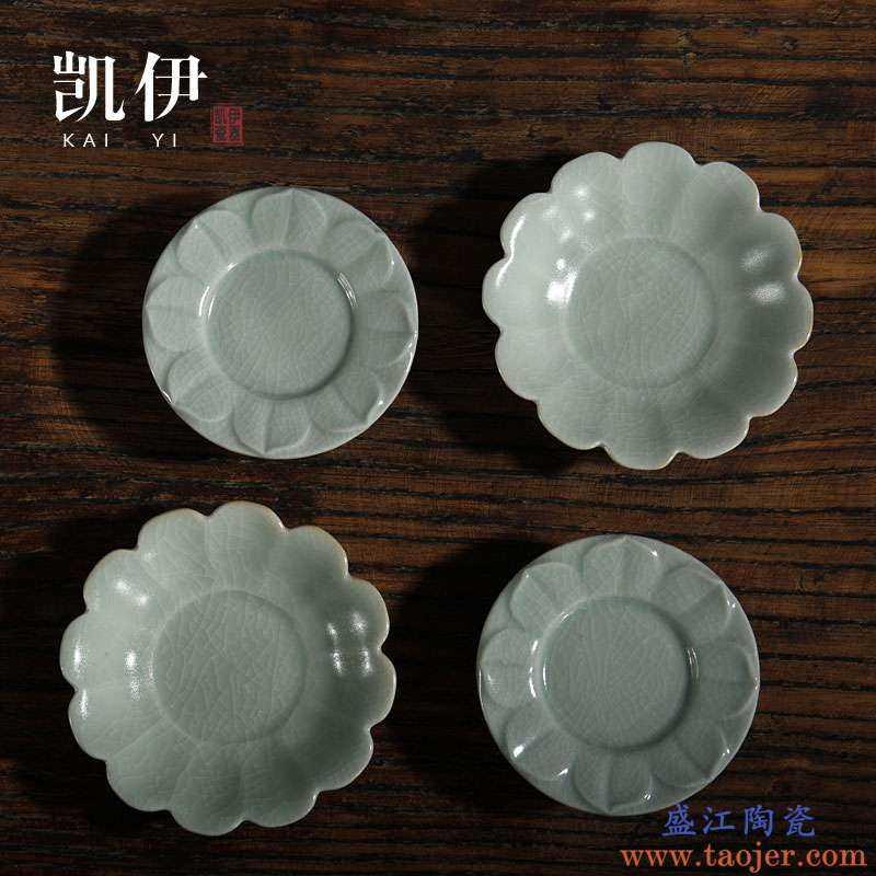 凯伊汝窑莲花杯垫杯托茶具配件可养陶瓷茶杯垫功夫茶具茶水杯垫