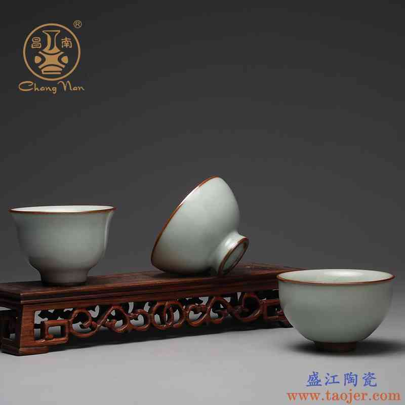 昌南茶杯陶瓷品茗杯 景德镇汝窑茶具套装开片可养功夫茶杯主人杯
