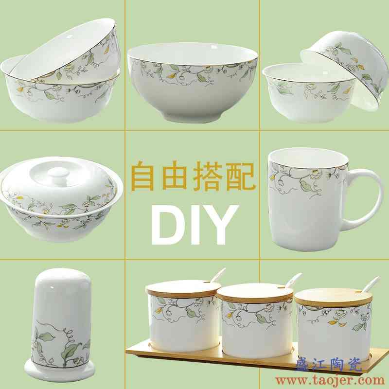 碗盘子家用西式餐具吃饭单个4.5寸成人陶瓷碗碟大号6寸米饭碗面碗