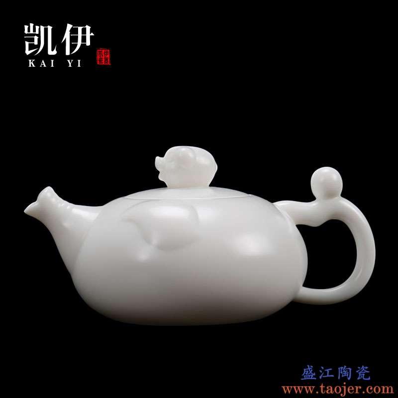 凯伊德化白瓷茶壶纯手工富贵壶功夫茶具单壶泡茶壶象牙白陶瓷家用