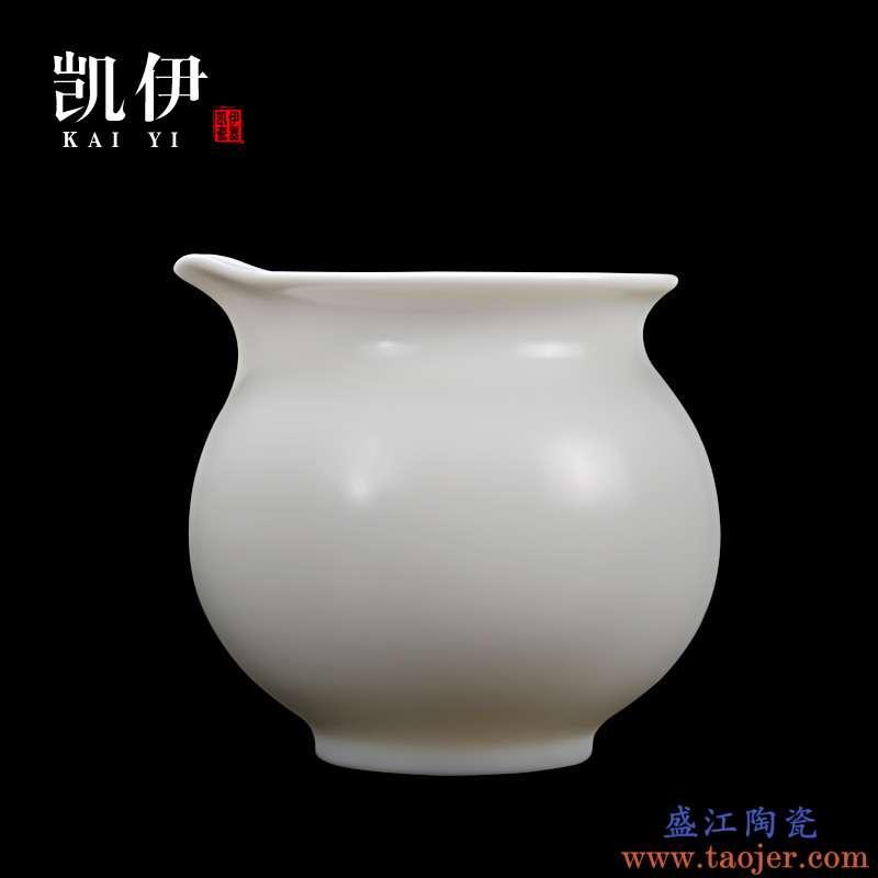 凯伊德化白瓷公道杯手工茶壶分茶器功夫茶具单壶象牙白陶瓷家用杯