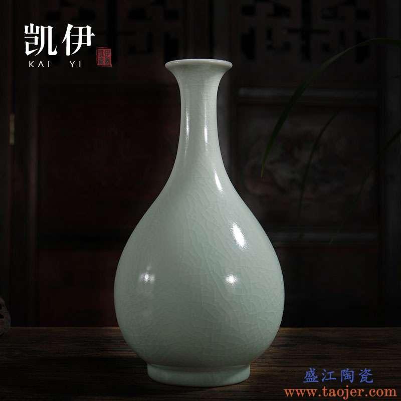 凯伊汝窑花瓶复古中国风陶瓷插花瓶工艺品汝瓷创意装饰客厅摆件