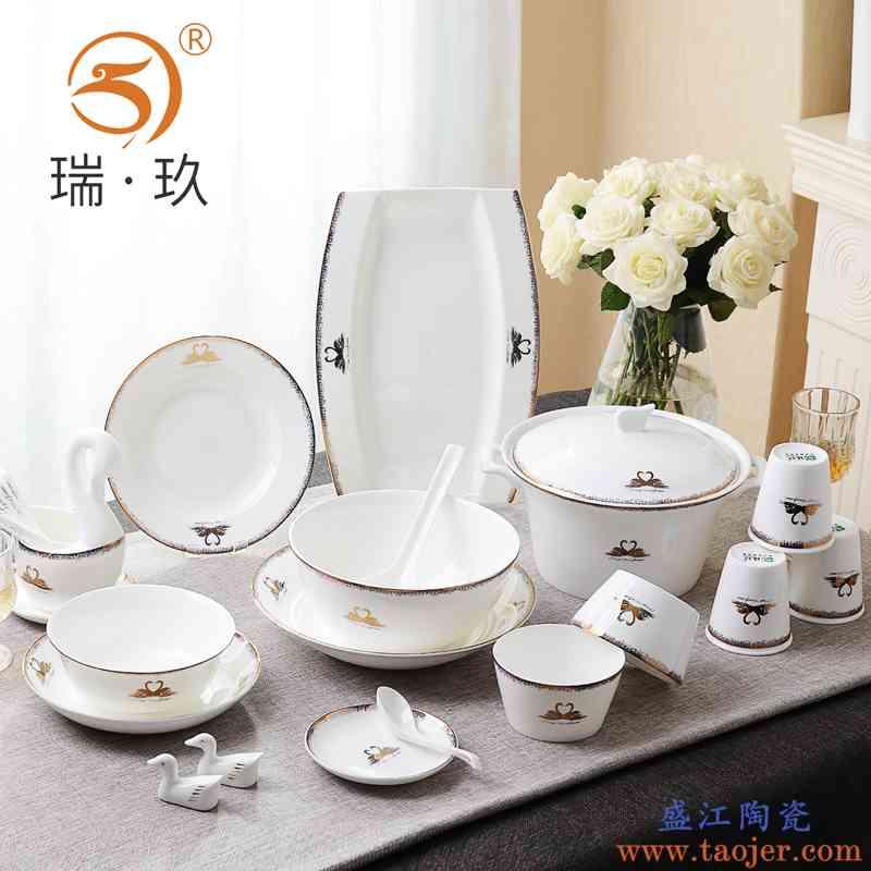 骨瓷餐具碗盘勺自由组合搭配DIY陶瓷碗家用金边天鹅饭碗汤碗菜盘