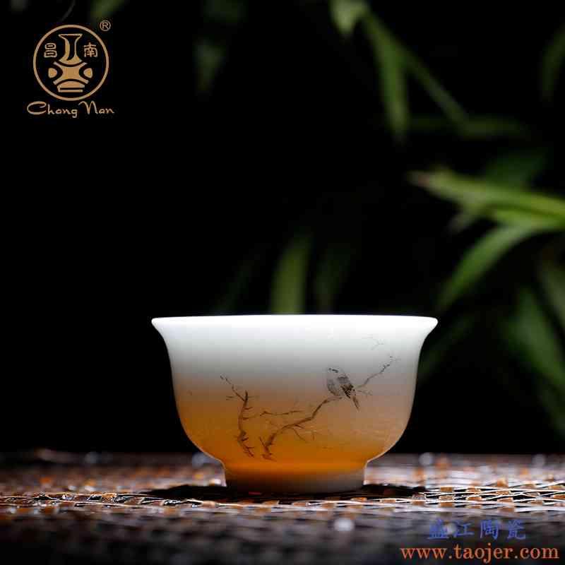 昌南功夫茶具工夫茶杯 景德镇陶瓷品茗杯 喝茶小茶碗品茶普洱瓷杯