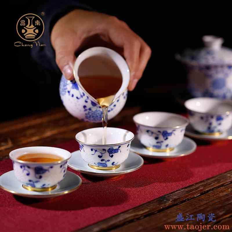 昌南景德镇中朝会议茶具套组青花玲珑伉俪瓷杯送礼家用茶具整套装