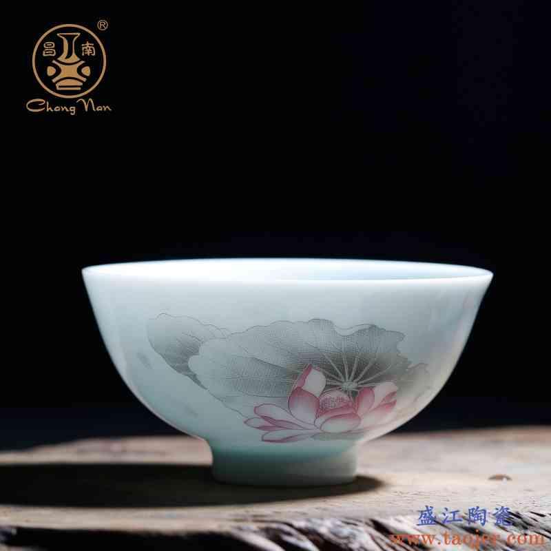 昌南陶瓷品茗杯景德镇瓷器功夫茶具透光茶杯单杯普洱主人杯个人杯