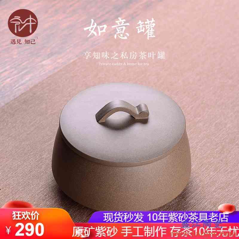 紫砂茶叶罐陶瓷宜兴大号一斤装密封罐普洱饼罐茶缸醒茶罐存茶叶盒