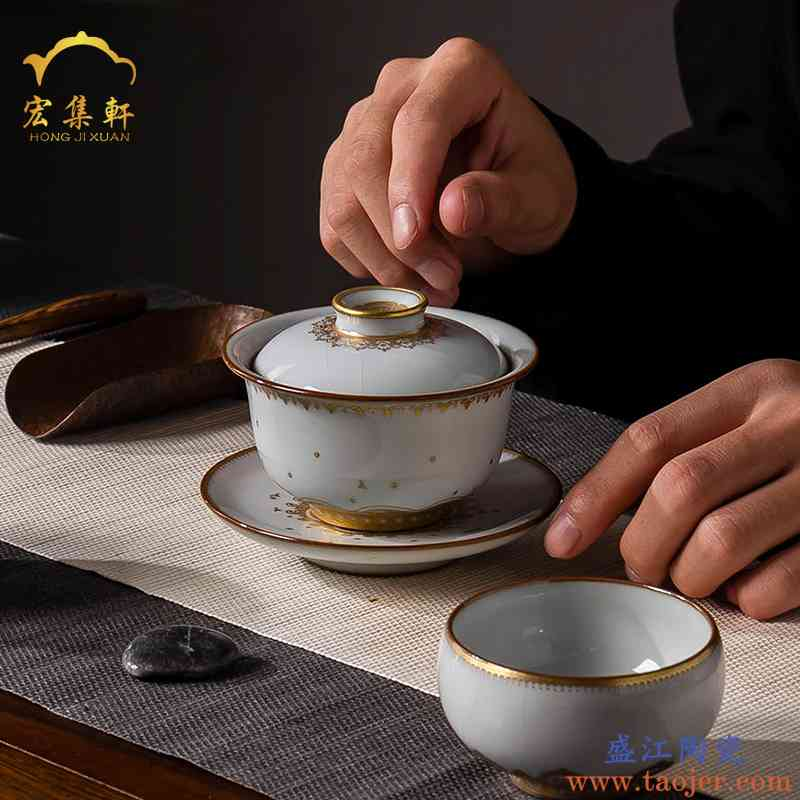 宏集轩汝瓷三才盖碗茶杯大号单个泡茶碗铁胎汝窑冰裂纹陶瓷功夫茶