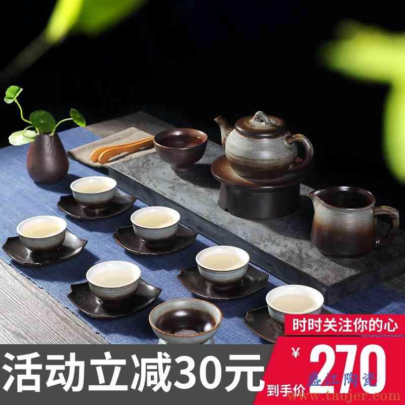 茶具套装复古家用景德镇陶瓷复古功夫茶杯茶壶办公室高档礼盒装