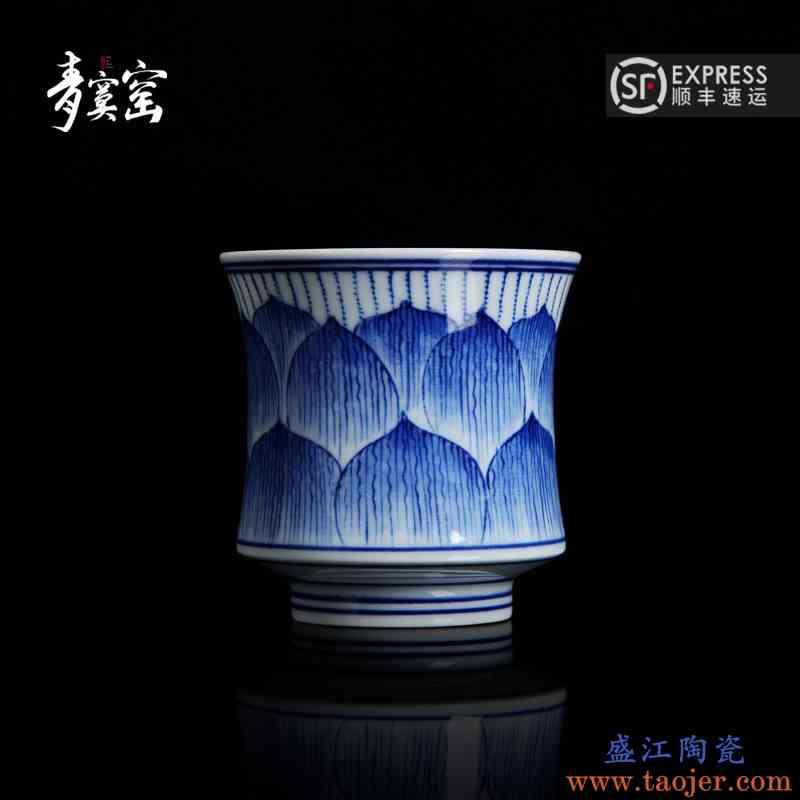 青寞窑 闻香杯品茗杯 茶道功夫茶杯陶瓷手绘青花瓷主人杯单个小号