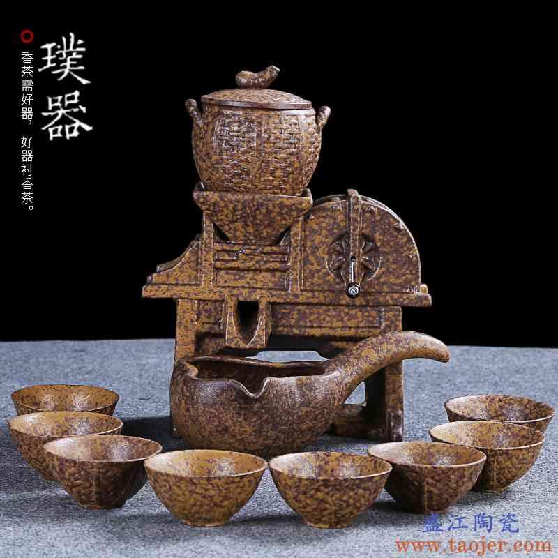璞器 粗陶功夫茶具套装家用办公室复古自动创意懒人泡茶器茶壶