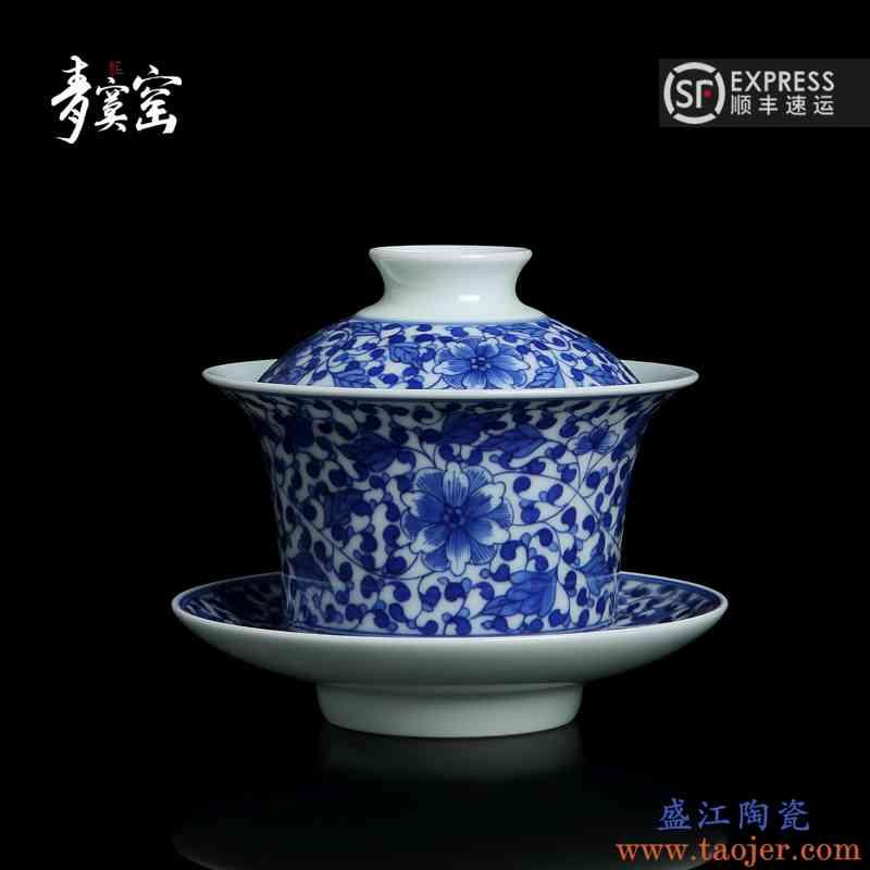 青寞窑景德镇陶瓷手绘青花缠枝莲三才碗盖碗茶杯单个茶具泡茶茶碗