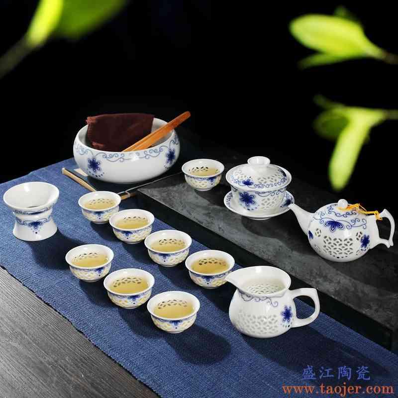 功夫茶具套装家用简约景德镇陶瓷青花玲珑小茶杯茶壶办公室礼盒装