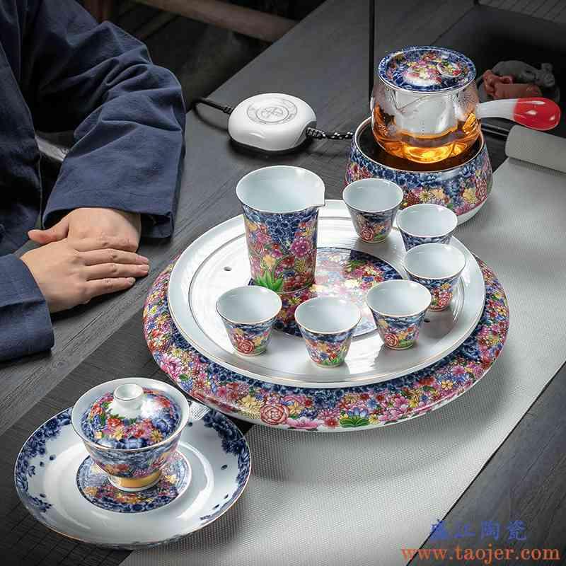 真盛 创意珐琅彩茶具套装家用整套功夫茶煮茶器陶瓷礼品温茶壶杯