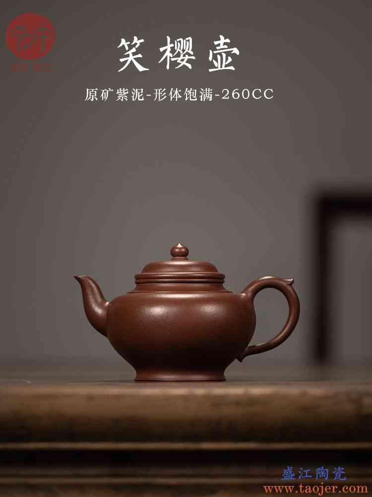 宏中 新款纯全手工宜兴紫砂壶 家用泡茶壶原矿老紫泥功夫茶具套装