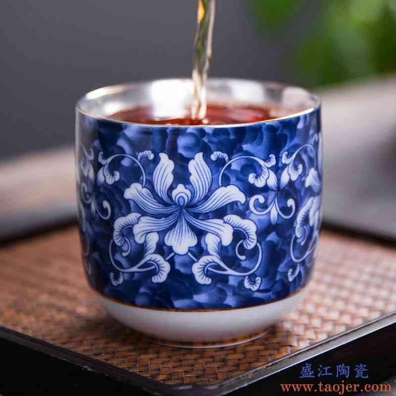 999鎏纯银茶杯 陶瓷主人杯单杯品茗杯青花瓷茶盏功夫茶碗家用简约