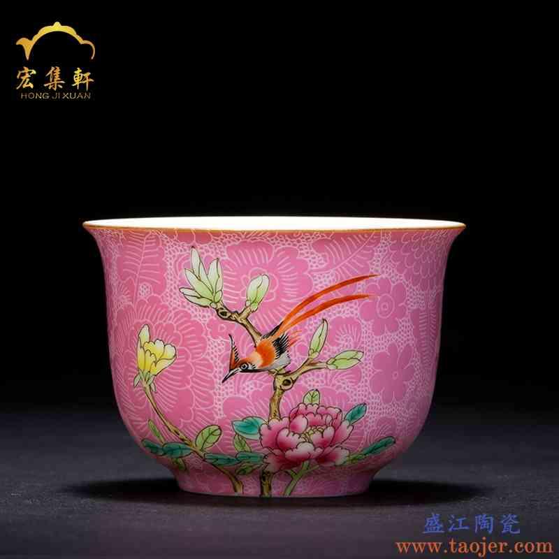 景德镇陶瓷功夫茶具手绘扒花描金粉彩花鸟品茗杯小茶杯主人杯单杯