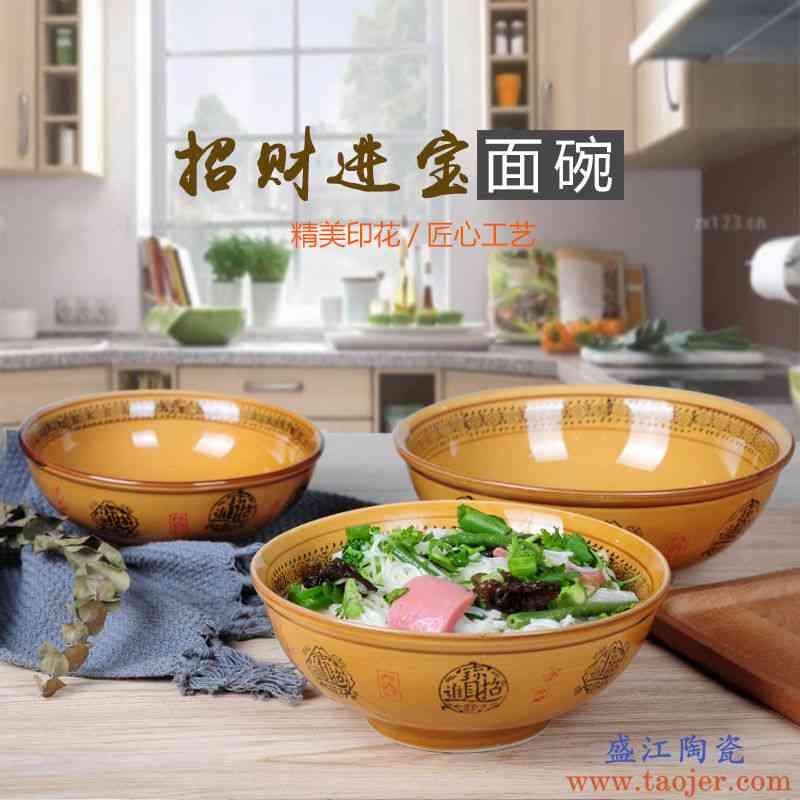 5个装 大碗汤碗面碗陶瓷拉面碗粉碗饭碗牛肉面碗商用面馆家用瓷碗