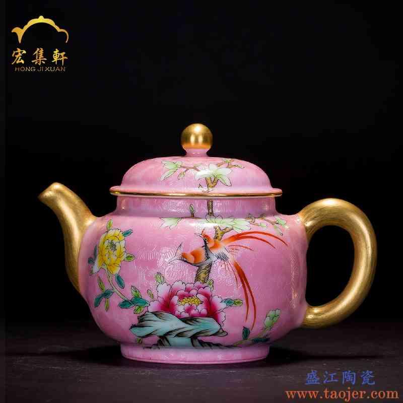 泡茶壶陶瓷茶具景德镇茶具粉彩扒花描金泡茶器小茶壶绿红功夫瓷壶