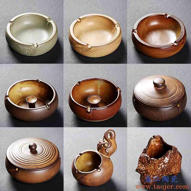 陶瓷创意烟灰缸个性时尚防风大号客厅办公室家用烟灰缸复古简约