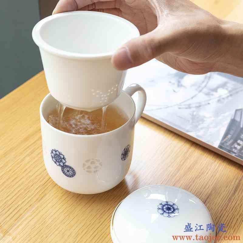 玉柏青花玲珑瓷粉彩白瓷景德镇高白瓷茶水分离杯小过滤茶杯皮球花