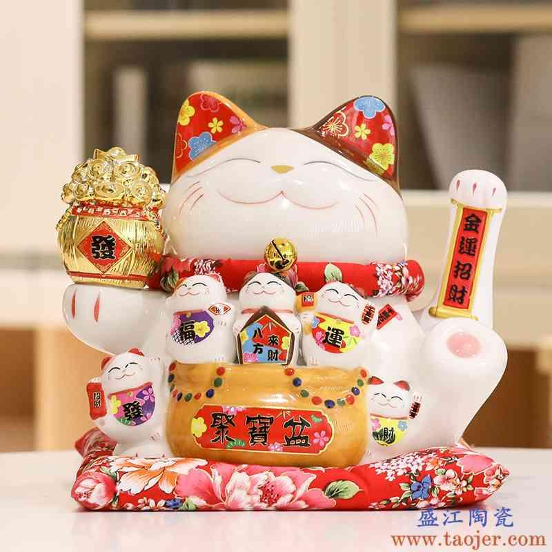 瓷恒堂招财猫摆件开业礼品自动摇招手收银台家居客厅陶瓷存钱罐