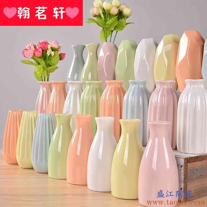 亚克力水培客厅塑料花瓶 仿陶瓷 树脂包邮插花塑胶花瓶托盘水养