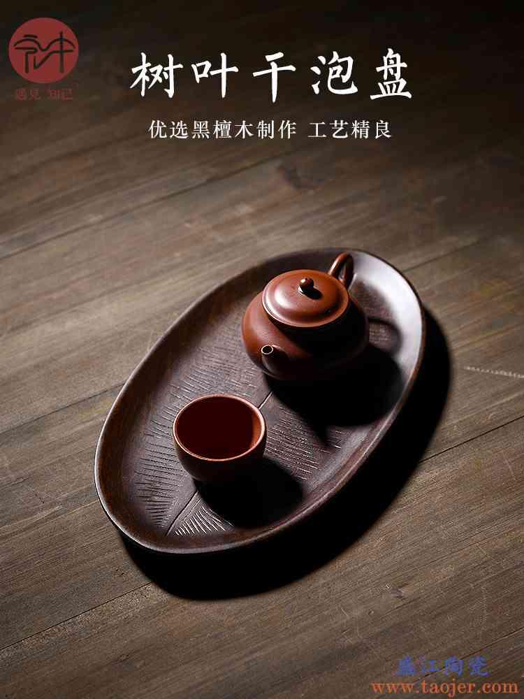宏中 黑檀实木养壶托底座茶承杯垫紫砂茶壶垫茶杯垫茶道零配件