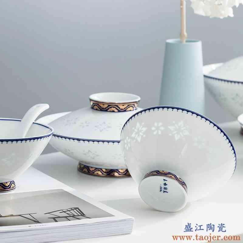 玉柏玲珑景德镇白瓷和合器带盖餐盘家用中式26头餐具套装幸福满满