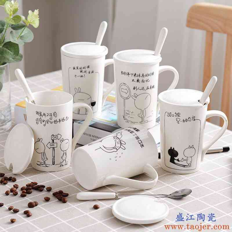 【破损补发】带盖陶瓷创意水杯 情侣杯 办公室用杯 咖啡杯马克杯