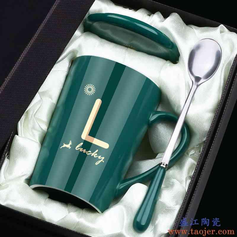 【真金款】马克杯带盖勺大容量咖啡杯陶瓷杯子女学生男水杯子家用